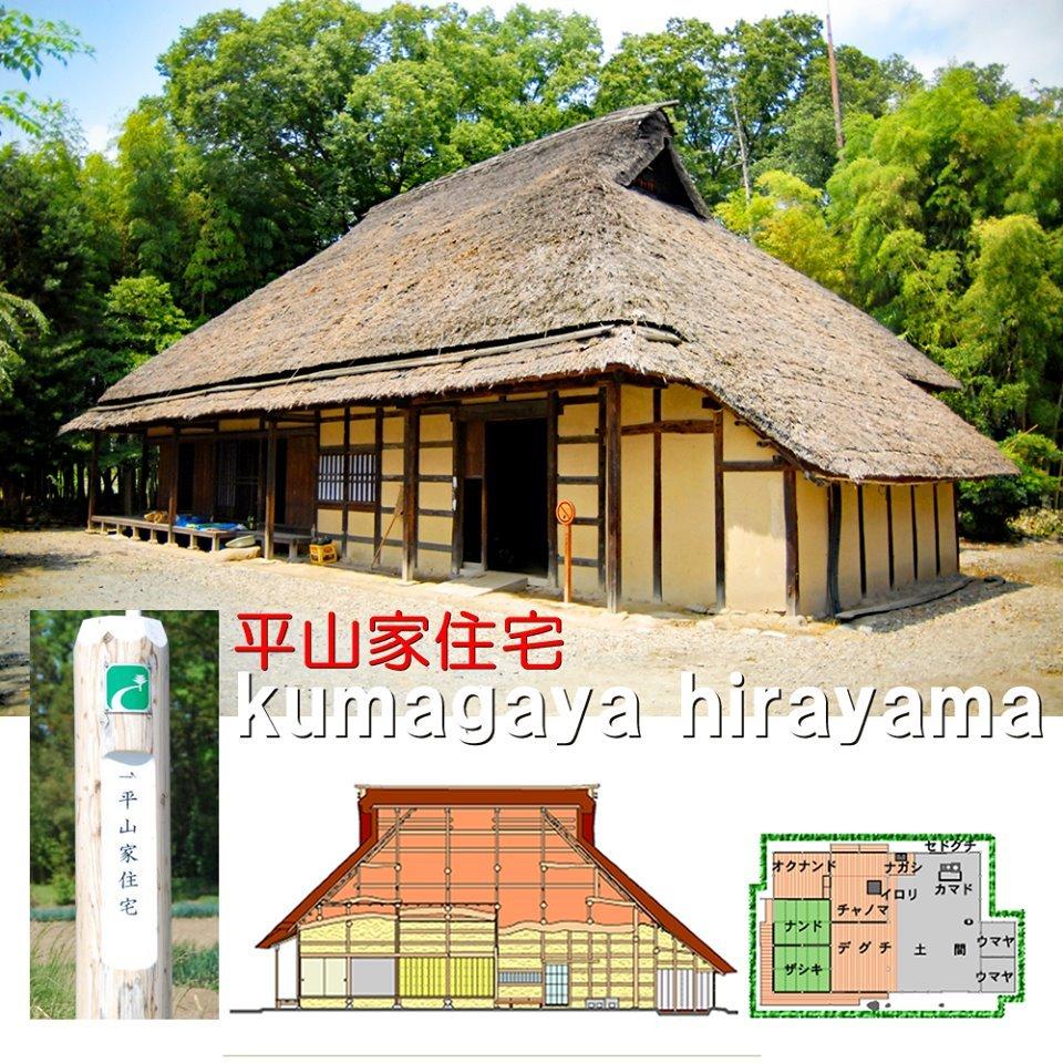 熊谷市の一場面ー_e0409288_11382640.jpg