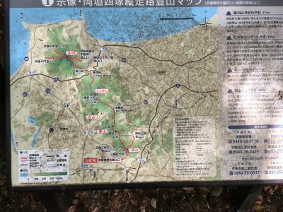 宗像 四塚連山トレイル_f0220089_10490500.jpg