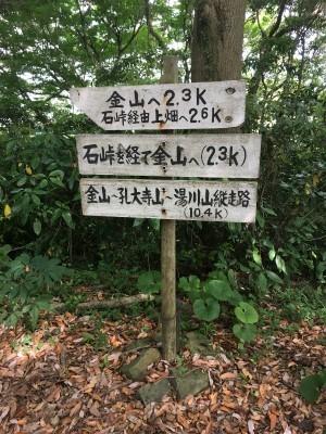 宗像 四塚連山トレイル_f0220089_10543009.jpg