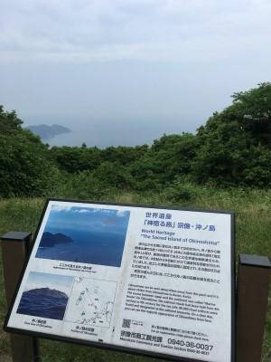 宗像 四塚連山トレイル_f0220089_11450040.jpg