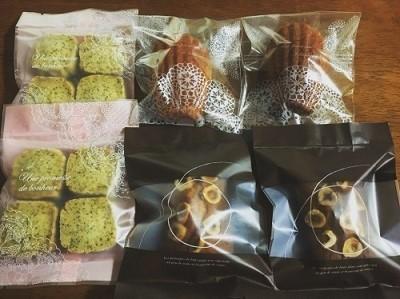 焼き菓子3種♪_f0231189_19515618.jpg