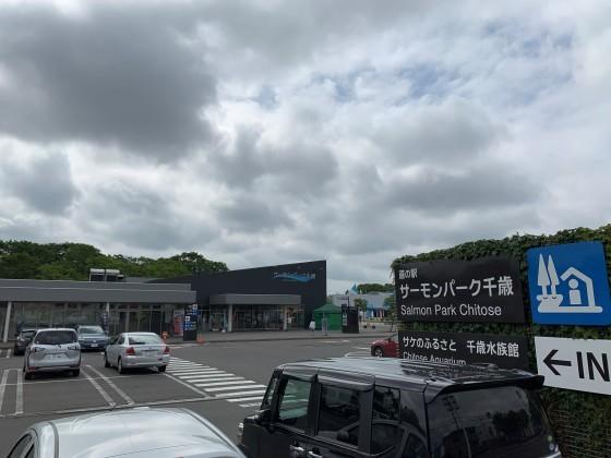 7月7日 千歳川カヌーツアーの川下り‼_d0198793_17301793.jpg