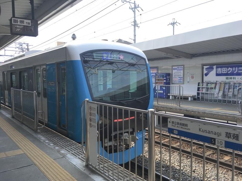 静鉄&東海道線から楽しむ静岡車両区。_d0367998_09034877.jpeg