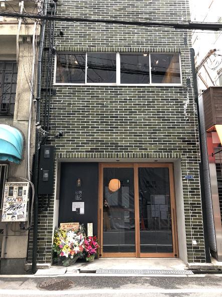 ワインショップ&ダイナー FUJIMARU 東心斎橋店_b0118001_20203757.jpg
