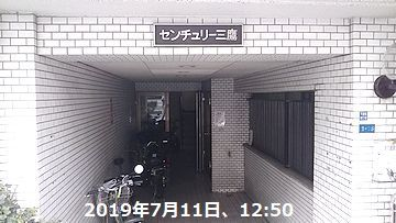 d0051601_11252914.jpg