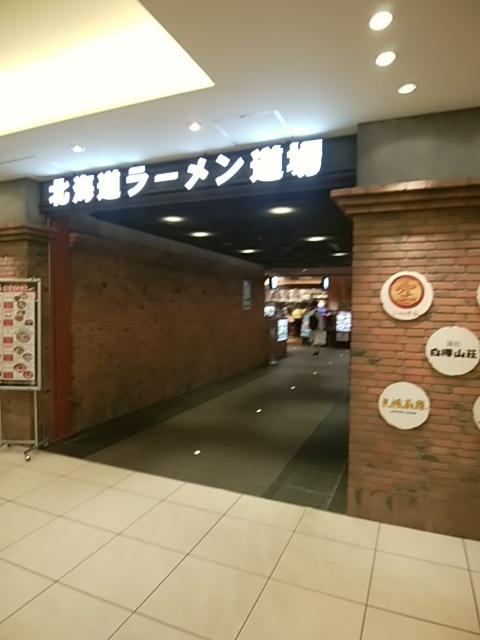 列車の待ち時間_a0167308_20025865.jpg