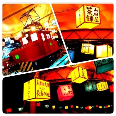 一年が巡り13日 14日は「おおむた港まつり」晴れて~ライブ演るばい!_b0183113_22175099.jpg