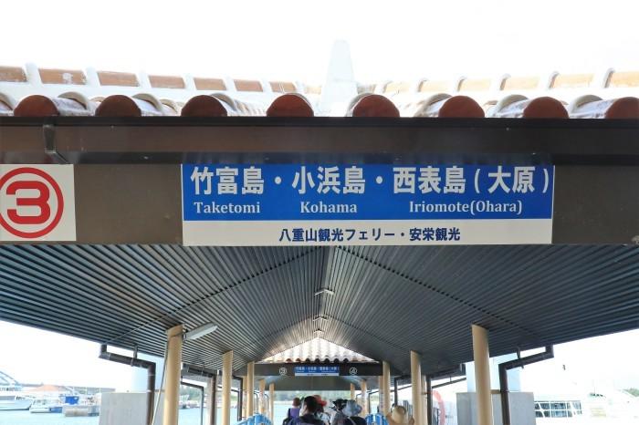 一夜しか咲かない「サガリバナ」を見に沖縄観光へ  _d0150720_18270176.jpg