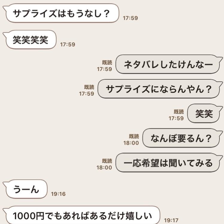 c0211221_16371030.jpeg