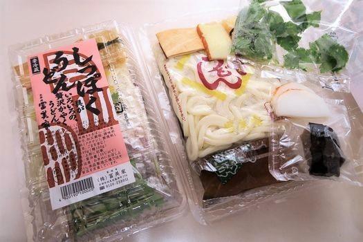京都のしっぽくうどん_c0134734_10244547.jpg