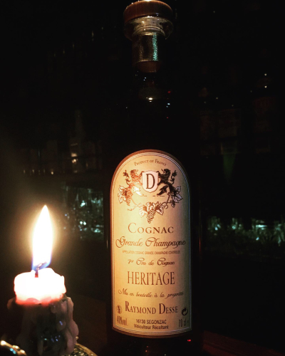 Cognac Raymond Desse Héritage 再開封_d0011635_17065296.jpg
