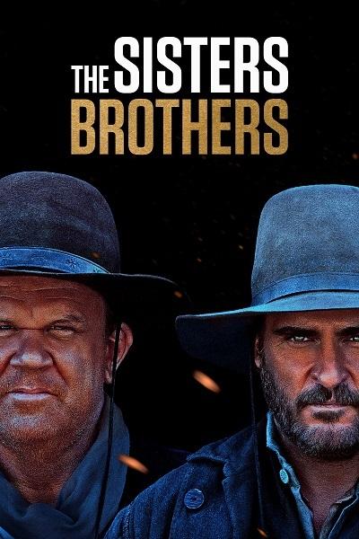 ゴールデン・リバー The Sisters Brothers_e0040938_17254578.jpg
