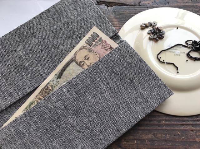 12月30日辺りから作り始めて放置していた日本銀行券入れの完成_d0101846_15051402.jpeg