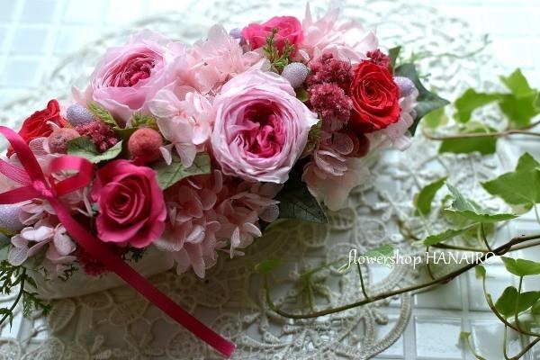 出産祝いに贈る愛らしいピンクのプリザーブドフラワーアレンジ。_e0375748_16370071.jpg