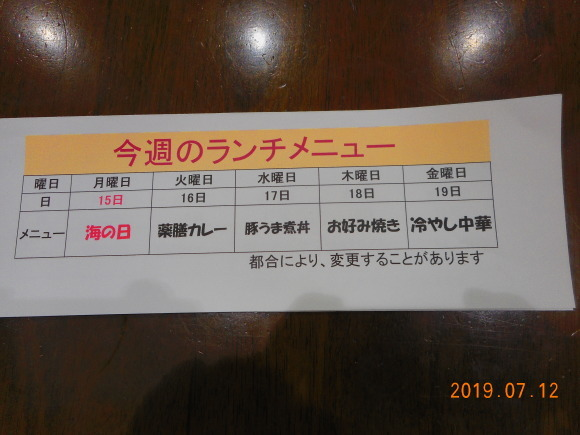 b0355949_15453839.jpg