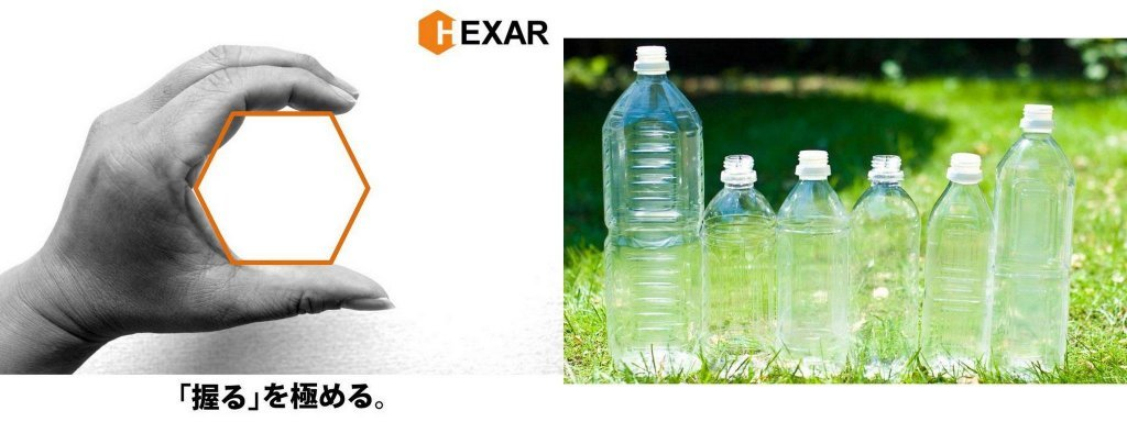 HEXAR(ヘキサー)の水筒、開発ストーリーが意外と面白いのです♪_e0037849_08452027.jpg