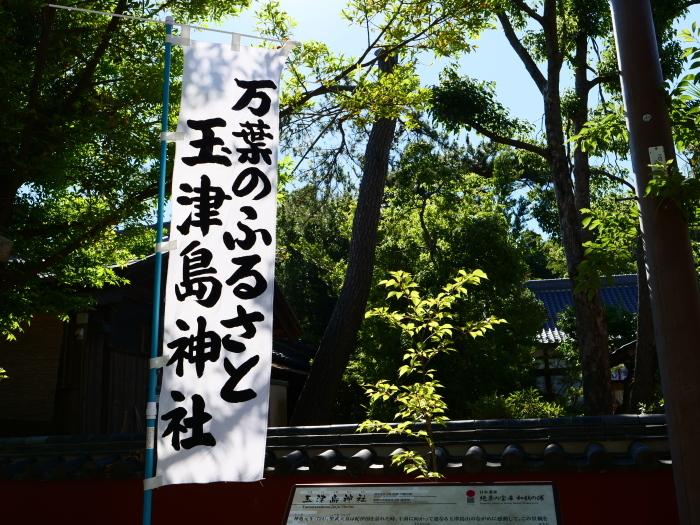 和歌の浦 奠供山へ登る  2019-07-15 00:00      _b0093754_21553678.jpg
