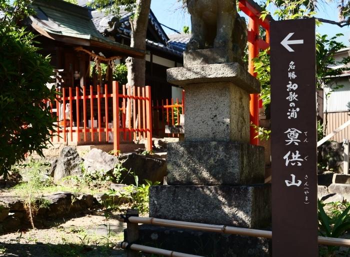 和歌の浦 奠供山へ登る  2019-07-15 00:00      _b0093754_21554764.jpg