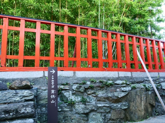 和歌の浦 奠供山へ登る  2019-07-15 00:00      _b0093754_21562908.jpg