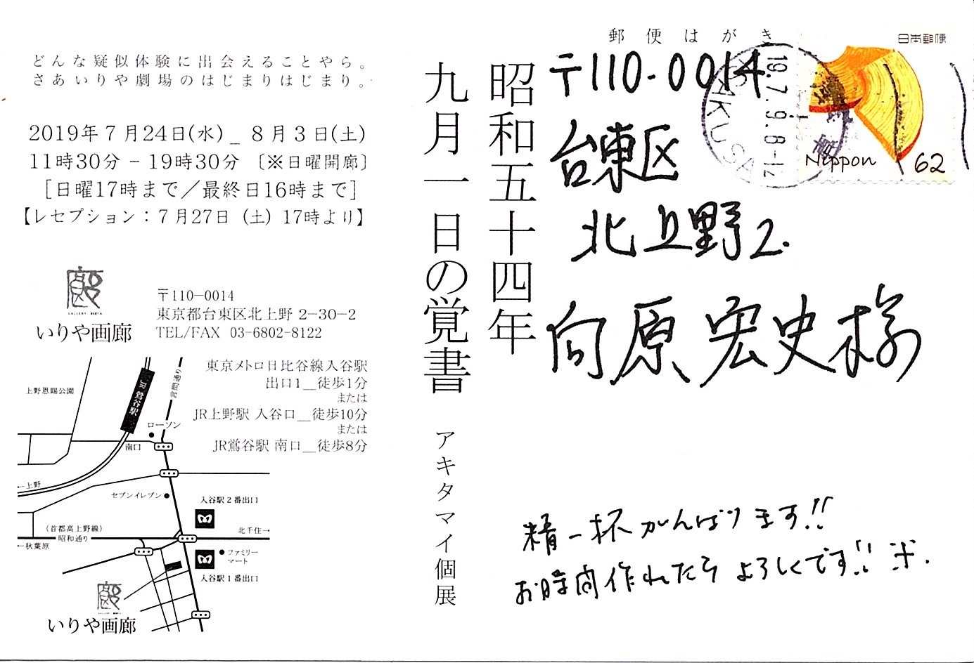 f0237355_18523147.jpg