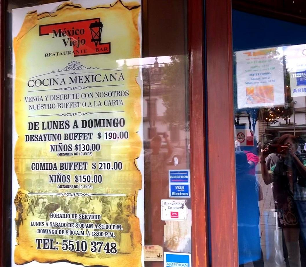 中南米の旅/69 アステカ帝国が眠るソカロ広場@メキシコシティ_a0092659_08442805.jpg