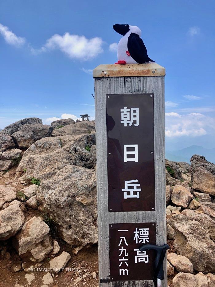 登山2019 ③④⑤ 〜茶臼岳*朝日岳〜♪ _d0367763_18053138.jpg
