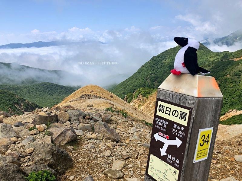登山2019 ③④⑤ 〜茶臼岳*朝日岳〜♪ _d0367763_18085709.jpg