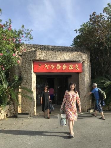 Miyako jima-2._c0153966_21480465.jpeg