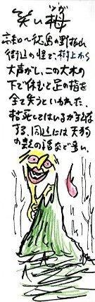 b0116271_11450542.jpg