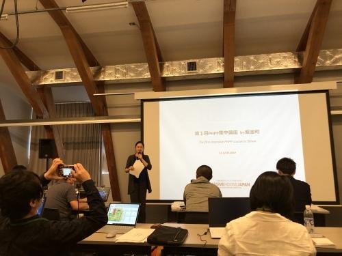 パッシブハウスジャパン勉強会_f0150893_10554152.jpeg