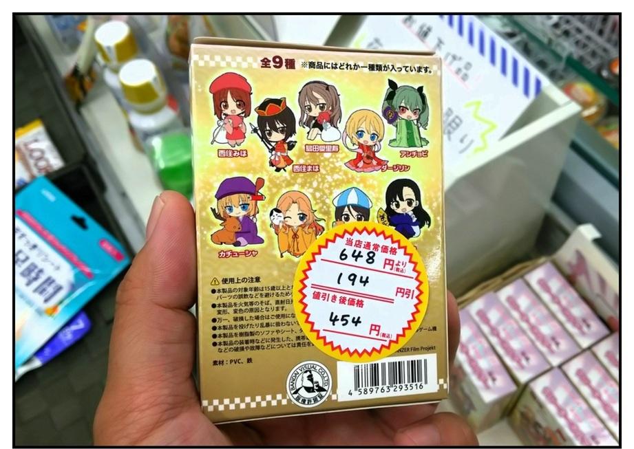 【漫画で雑記】ガルパンの福神ラバストが値下げされていたので回収_f0205396_19022277.jpg