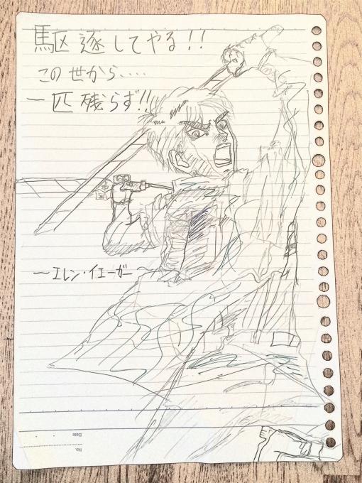 うちの息子が描いた絵…💕_c0162404_08542591.jpg
