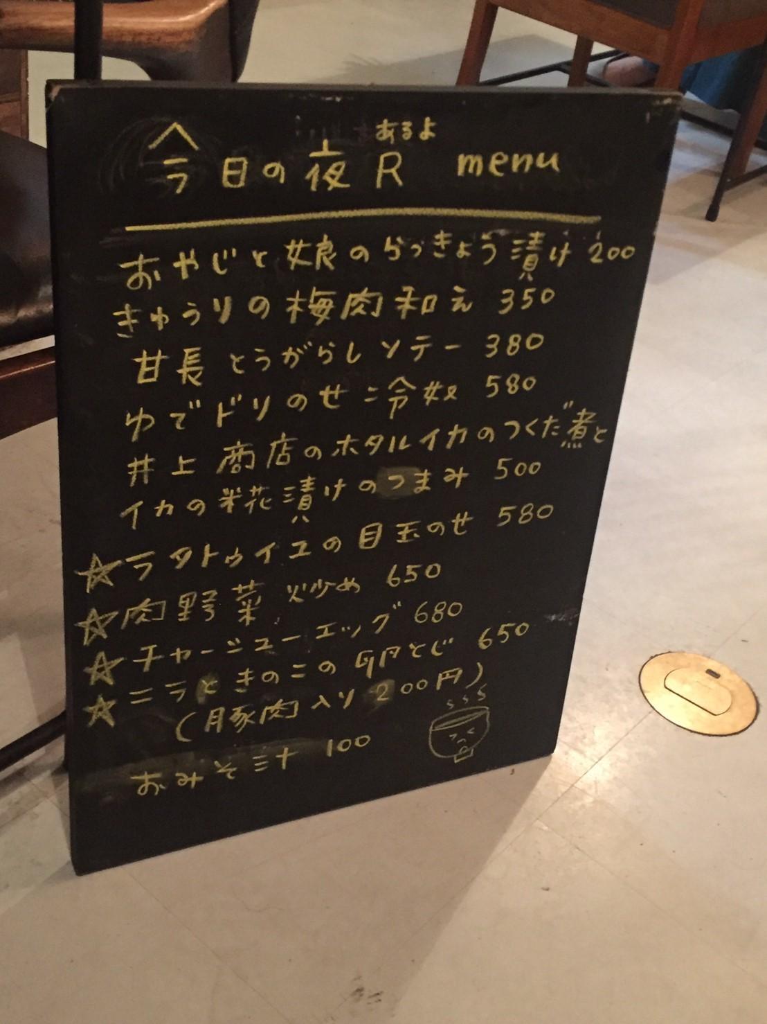 TAO CAFE にて菊池さん飲み_e0115904_07164682.jpg