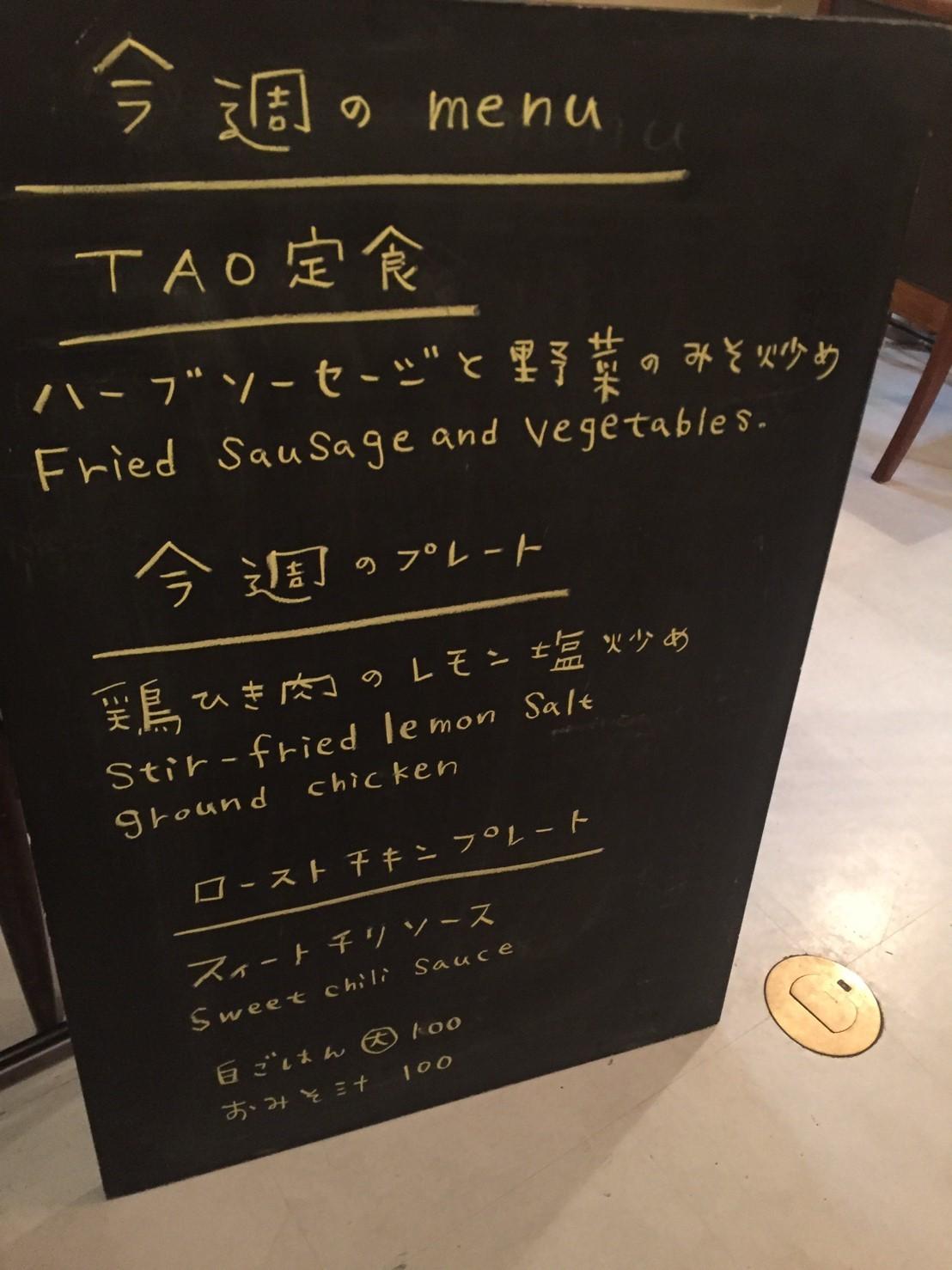 TAO CAFE にて菊池さん飲み_e0115904_07174974.jpg