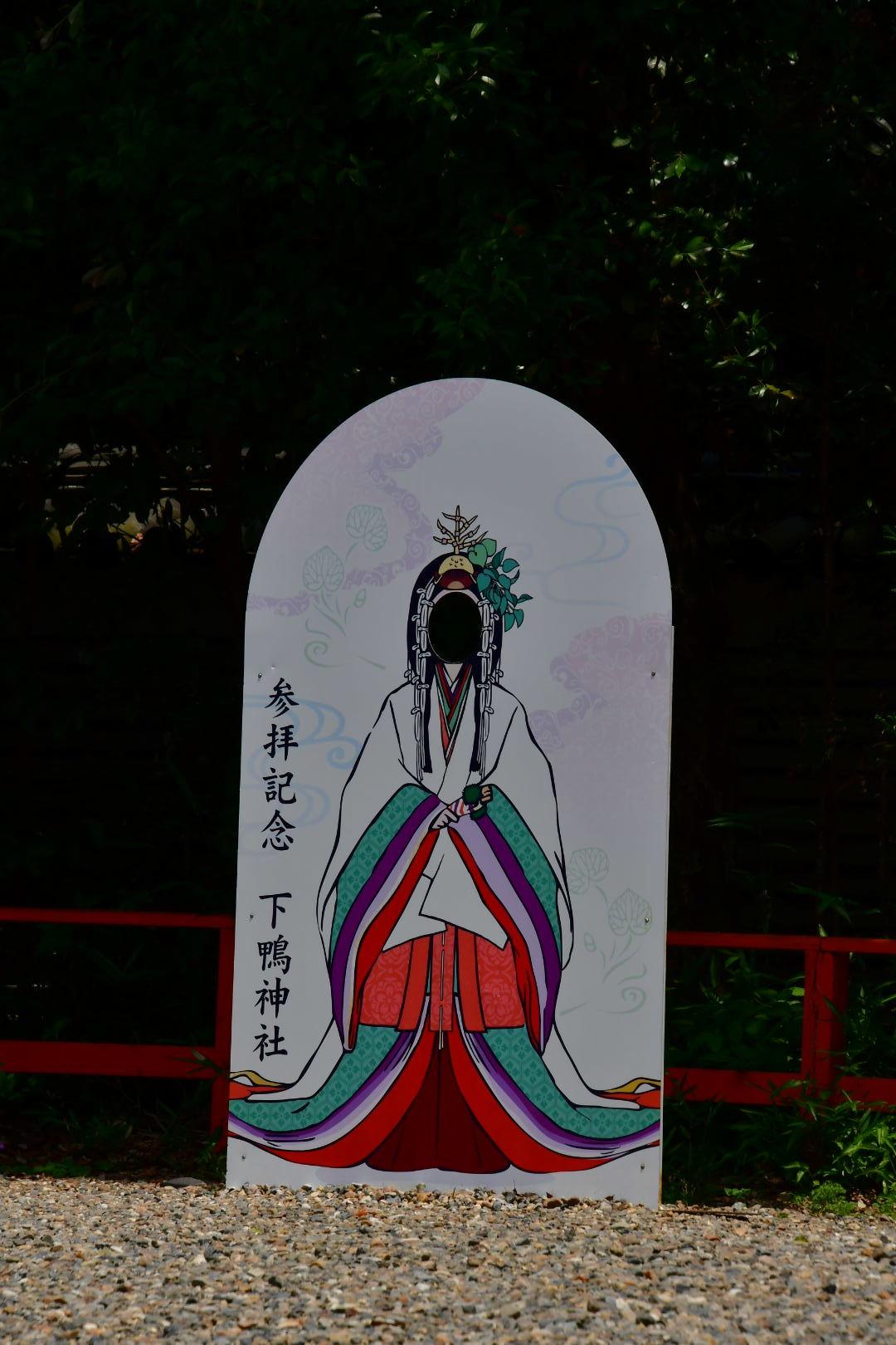 京都旅 2019 その7_b0223512_00201778.jpeg