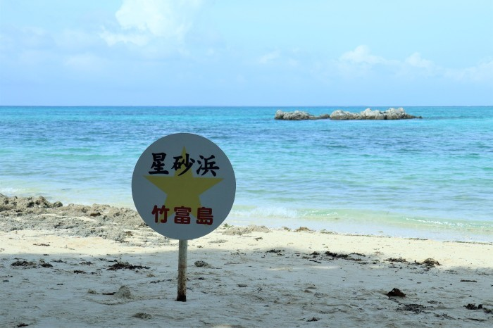 一夜しか咲かない「サガリバナ」を見に沖縄観光へ  _d0150720_17114815.jpg