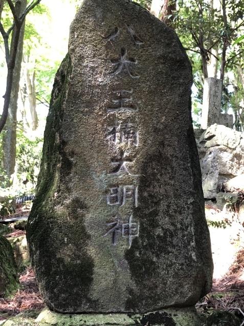 (17)瀬織津姫からのミッション①八大龍王総本山へ_b0409627_20332111.jpg