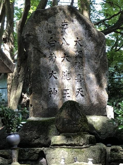 (17)瀬織津姫からのミッション①八大龍王総本山へ_b0409627_20344811.jpg