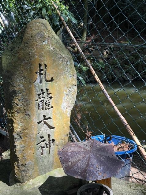 (17)瀬織津姫からのミッション①八大龍王総本山へ_b0409627_20360140.jpg