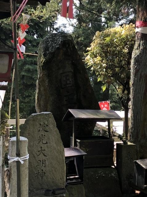 (17)瀬織津姫からのミッション①八大龍王総本山へ_b0409627_20404564.jpg
