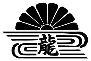 (17)瀬織津姫からのミッション①八大龍王総本山へ_b0409627_23191008.jpg