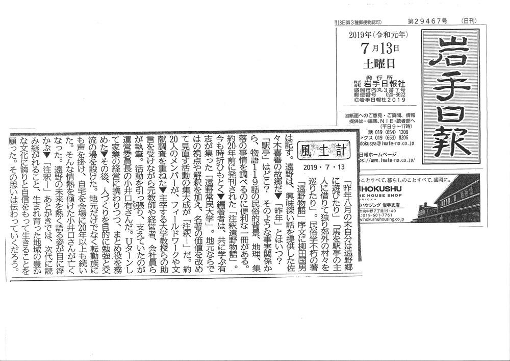 神葬祭奉仕_c0111229_19362389.jpg