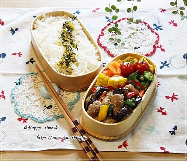 豚肉と夏野菜の生姜焼き弁当♪_f0348032_18564851.jpg