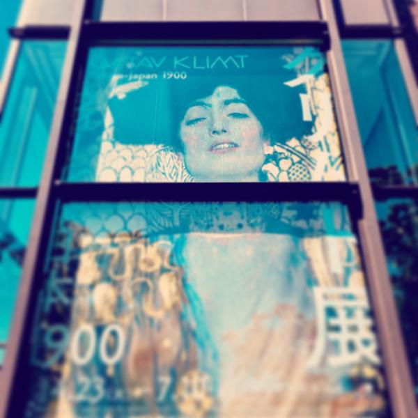 クリムト展 / 東京都美術館 / iPhone 8_c0334533_12512303.jpg