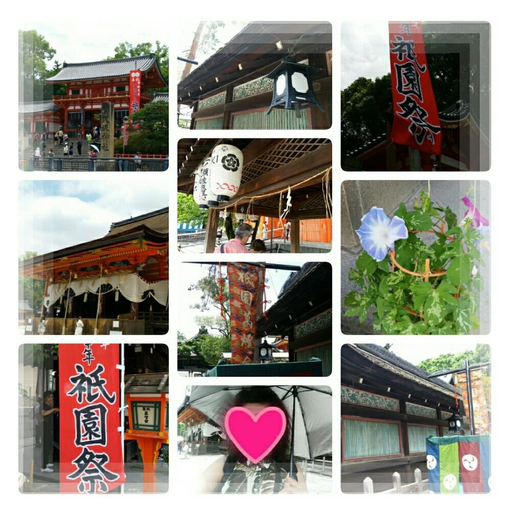 2019年7月大阪旅行①~その前に京都にも行ってミル♪~_d0219834_16215161.jpg