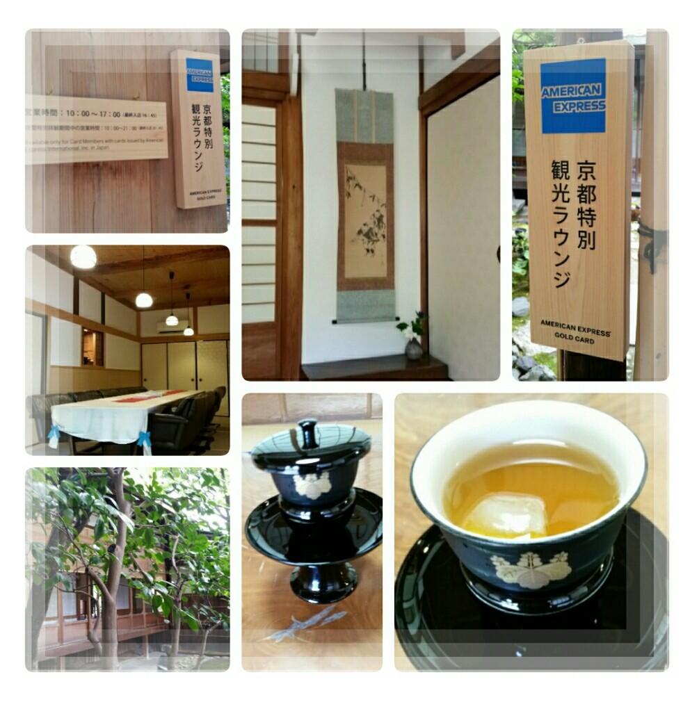 2019年7月大阪旅行①~その前に京都にも行ってミル♪~_d0219834_16223022.jpg