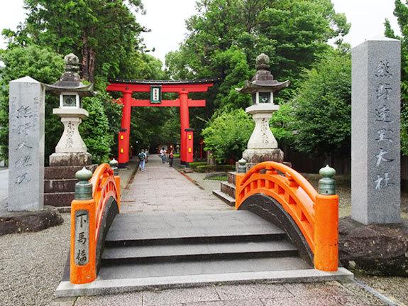 **熊野三山八咫烏(7)**_c0319737_23063755.jpg