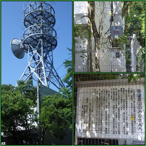 近隣の低山を歩く・・道場寺山、覗山_e0164643_14292248.jpg