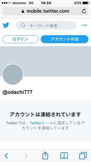 b0017844_17465571.jpg