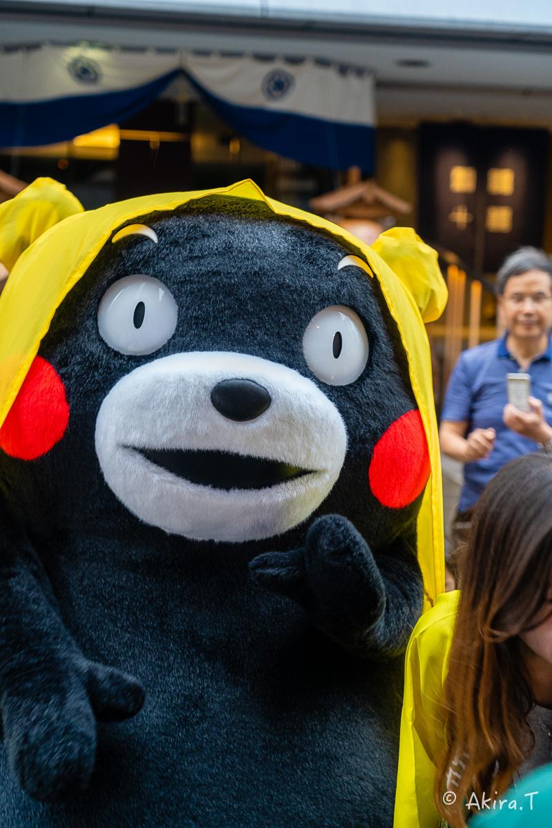 祇園祭2019 -1-_f0152550_20480519.jpg